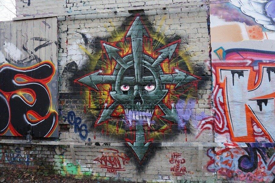 Graffiti an einer Wand in Plagwitz