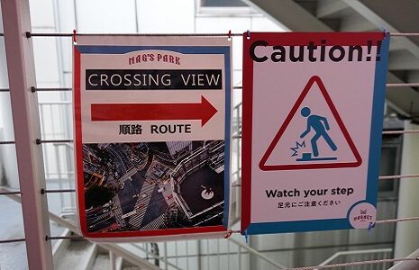 Aufstieg zum Rooftop Magnet Kaufhaus Shibuya