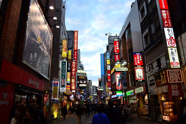 Center Gai Straße in Shibuya Tokio