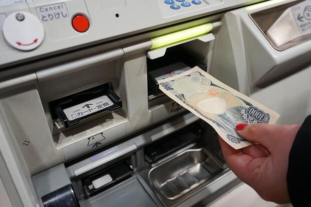 Suica Karte kaufen am Automaten in Tokio