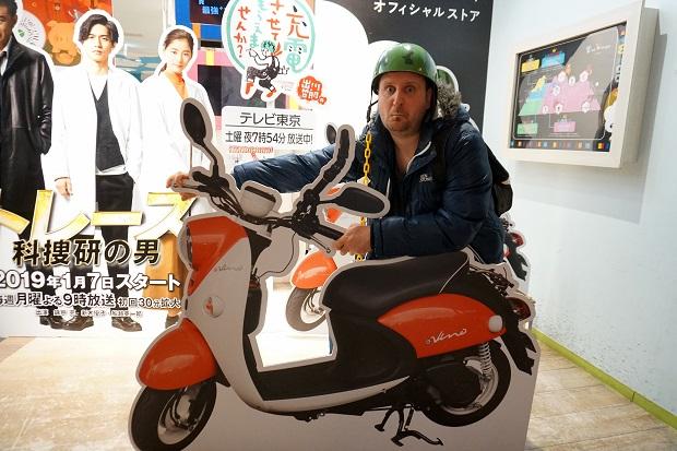 Roller aus Pappe in Tokio