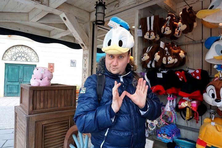 Verkleidung im Disney Sea