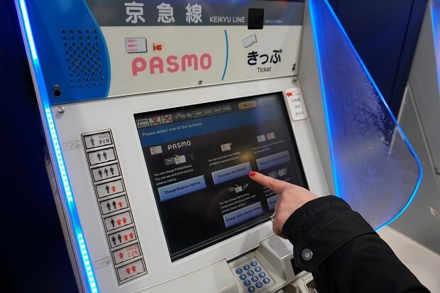 Pasmo Karte kaufen in Tokio