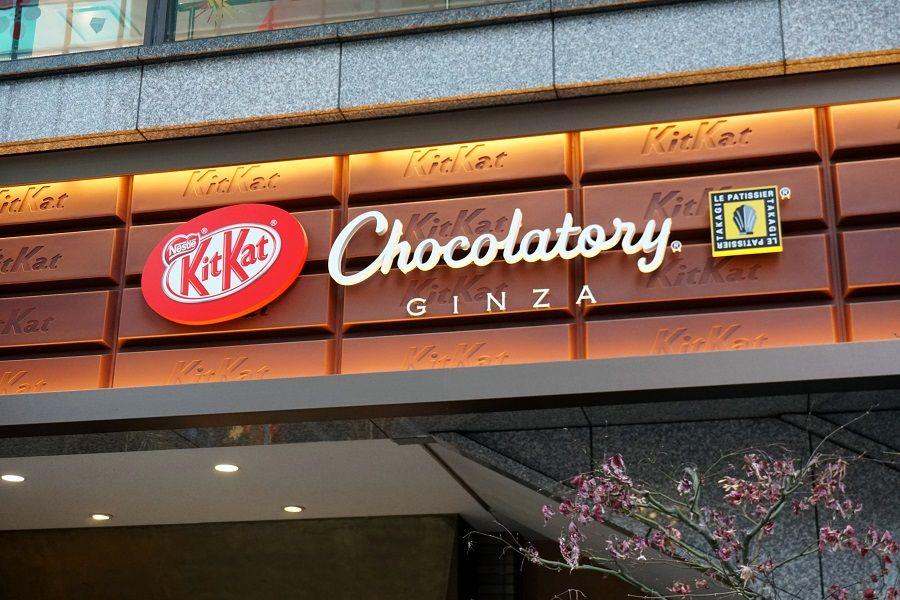 Kit Kat Chocolatery Tokio Ginza
