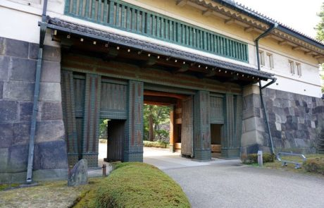 Eingang Kaiserpalast
