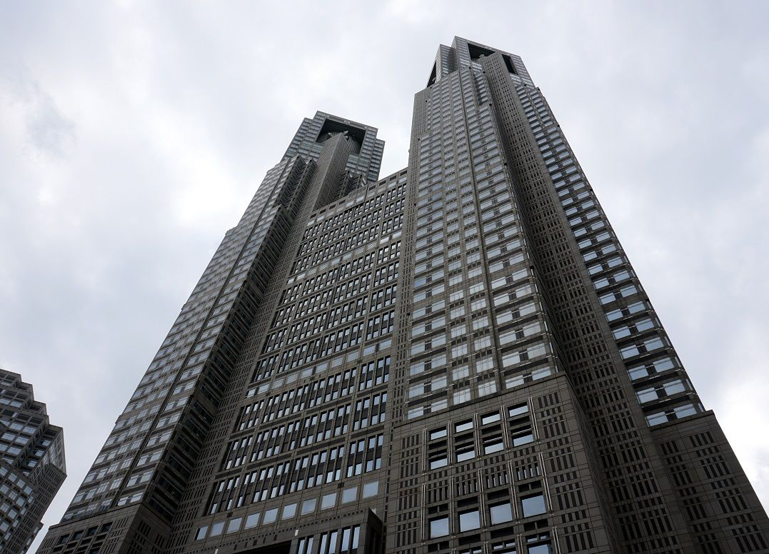 Tokio Metropolitan Government Building