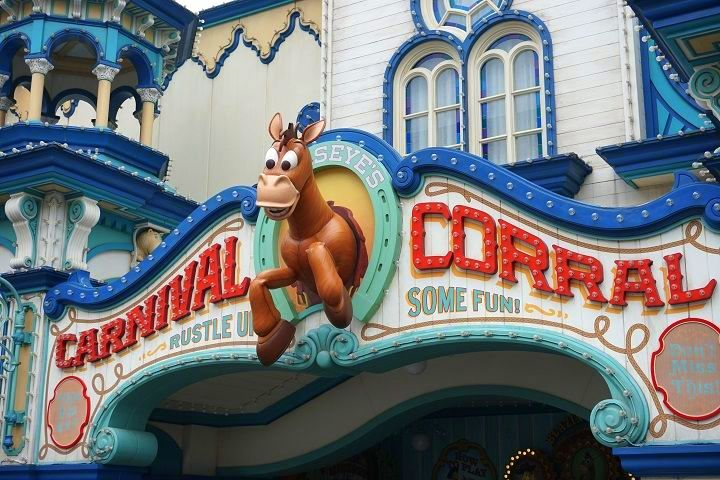 Carnival Corral Tokio Disney Sea