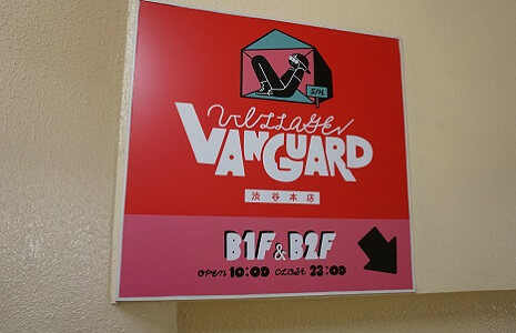 Village Vanguard in Shibuya Tokio