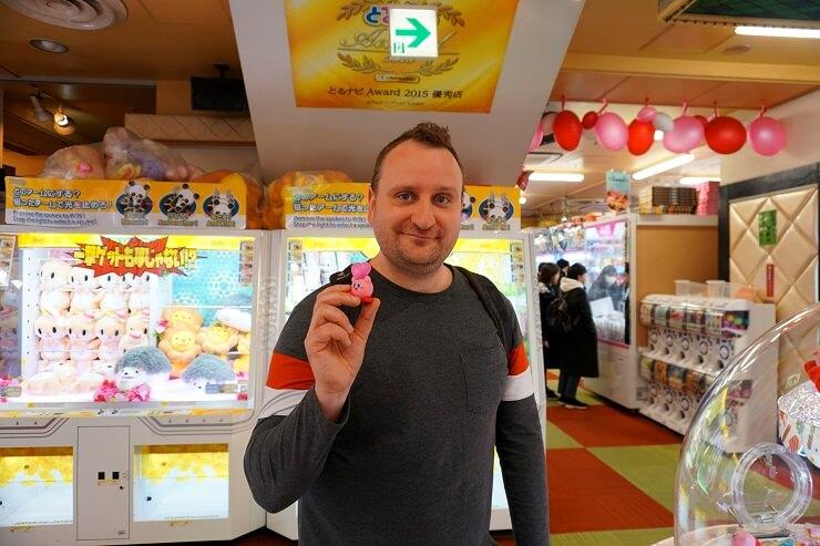 Greifautomaten in Tokio