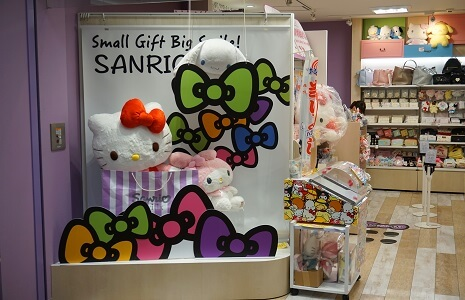 Sanrio Store in der Sunshine City Tokio
