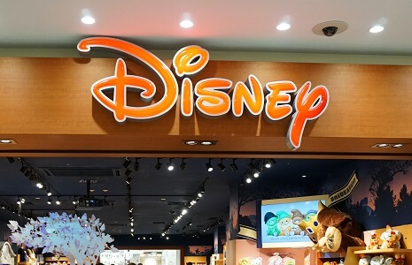 Disney Store in der Sunshine City in Tokio