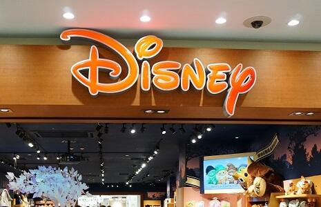 Disney Store in der Sunshine City in Tokio