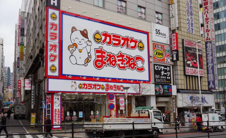 shinjuku-tokio-sehenswürdigkeiten