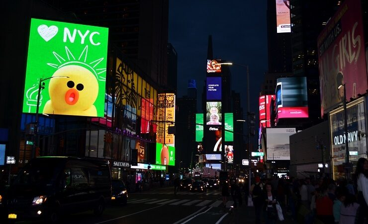 Fotospots New York Times Square
